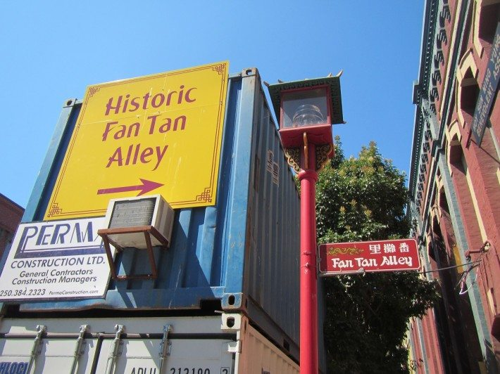 The historic and famous Fan Tan Alley of Canada's oldest China Town in Victoria, BC.